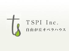 柴田智子 TSPI Inc. 自由が丘オペラハウス
