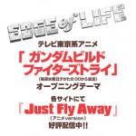 【EDGEofLIFE】ニューシングル「Just Fly Away」発売決定