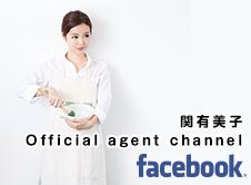 歯科医師【関 有美子】オフィシャルFacebookページへ