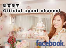 マシュマロフォンダントデザイナー/歯科医師【関 有美子】オフィシャルFacebookページへ