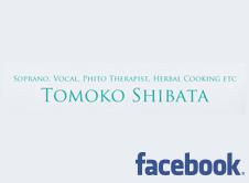 ソプラノアーティスト【柴田 智子】オフィシャルFacebookページへ