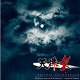 「天誅4」オリジナル・サウンドトラック Soundtrack