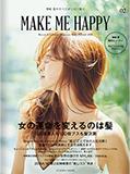 美容家【神崎恵】MAKE ME HAPPY vol.2