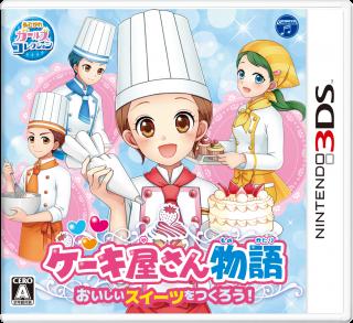 cake_PK