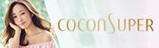 美容家【神崎恵】神崎 恵 全面プロデュース「ココンシュペール スインググロスオイル」新発売