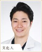 医学博士・形成外科専門医・MBA【西嶌 暁生】
